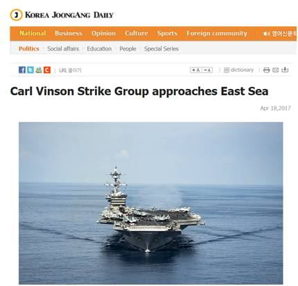Fooled by! Let Korea wear eye pain US aircraft carrier ship did not come?!