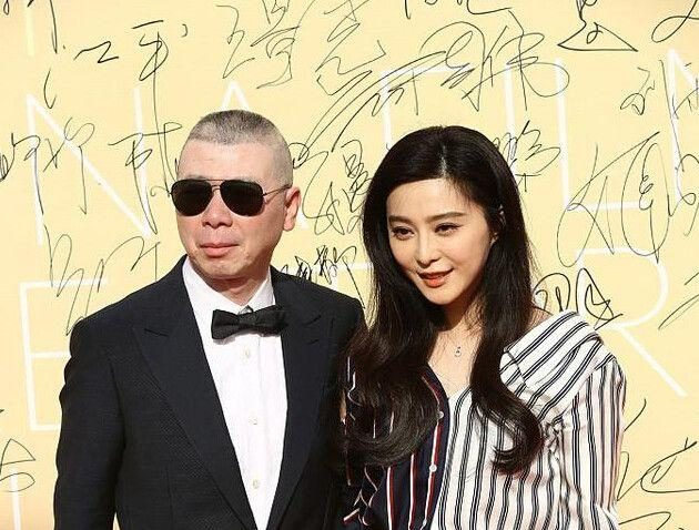 Bai Baihe podium under a dignified face, embarrassed by Zhao Weipin nodded Fan Bingbing