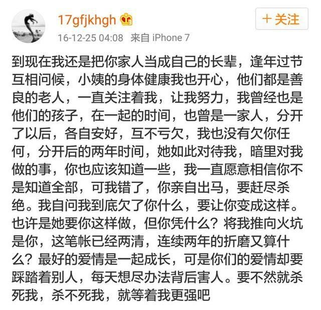 Zhang Xinyu suspected suffering from depression? Friends asked Fan Bingbing: do you want to kill her?