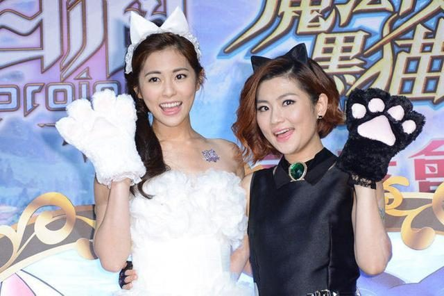 Star sister backing little Ruby Lin sister was recognized as Ady Ann