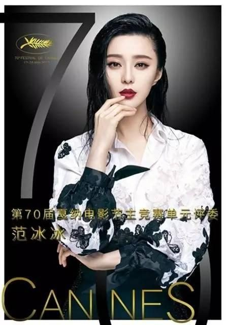 Fan Bingbing Cannes when the judges with the box PK: Zhao Wei 20 years old than the old but expensive, but it is more than 20 times the age of