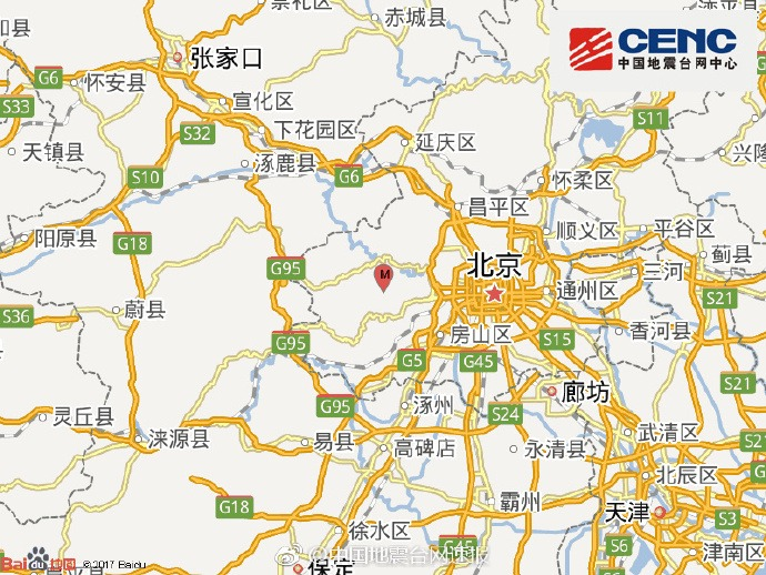 A sudden earthquake in Beijing! This has happened to the epicenter of Mentougou!