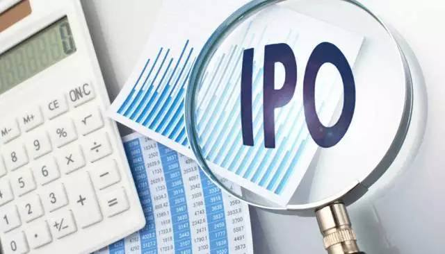 IPO on-site verification will be stationed in the two companies were selected to terminate the initiative