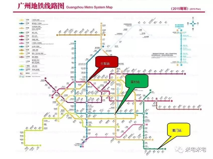 Guangzhou Subway Map 2017.Never Buy A House With A Subway Map Or You Ll Probably Lose A Lot
