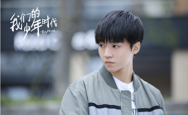 Princess TFboys with positive exposure fans: +182 long legs beauty spirit