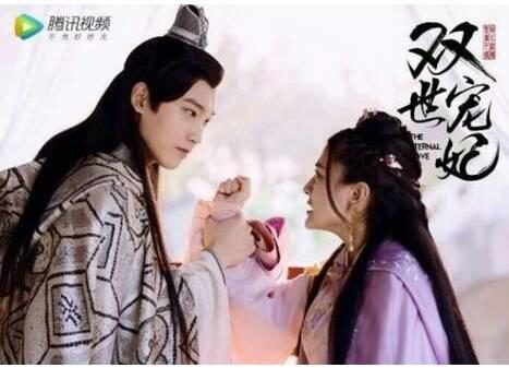 """The hero of this drama is actually """"Chu Joe biography"""" in March seven small guards. Seven pet turned wife kuangmo, her sister kuangmo, called bossy sister ..."""
