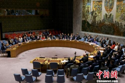 The UN Security Council adopted a new resolution to impose tougher sanctions on North Korea