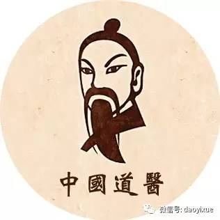 The Yellow Emperor's inner secret reveals the law of life of