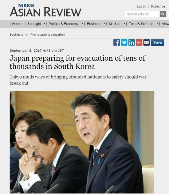 The 4 step emergency evacuation? Japan incited, obviously for South Korea to