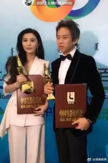 The pear shaped pain, after Fan Bingbing's golden rooster, was right this time