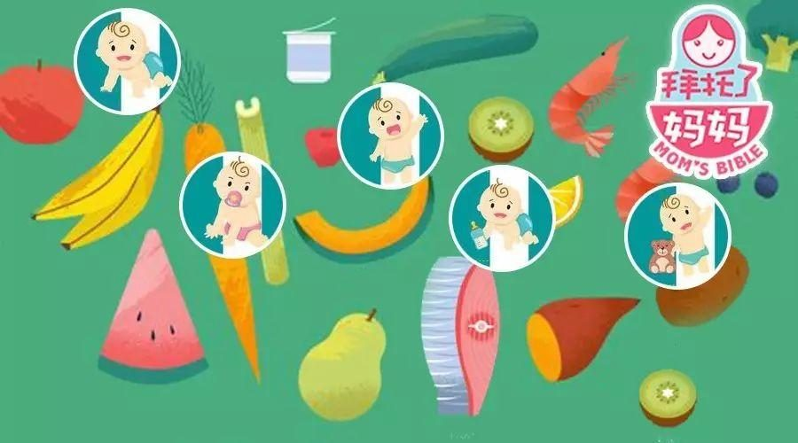 The baby's 4 critical period of complementary food to eat, right to 3 years old, smarter than others a large section