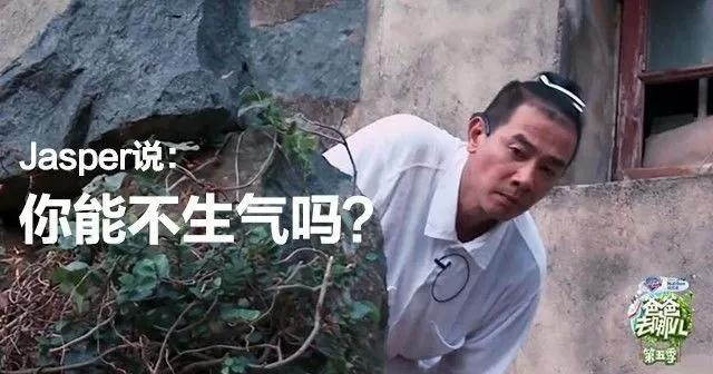Jordan Chan, who did not speak well with the children, saved the father son relationship in one word