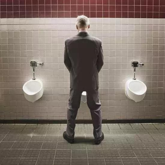 Why does the body tremble after urinating? It's a serious science
