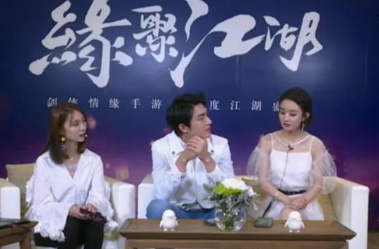Star Yue couple together again, Zhao Liying was too busy filming the forest update of unemployment