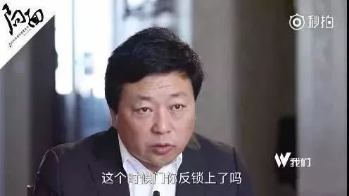 ... song and quickly shut the door locked during Song Jiang elbow repeatedly rang the doorbell but Liu Xin did not open the door to the river song.  sc 1 st  Bestchinanews & Jiang song case trial: Liu Xin has a knife to lock the door? Jiang ... pezcame.com