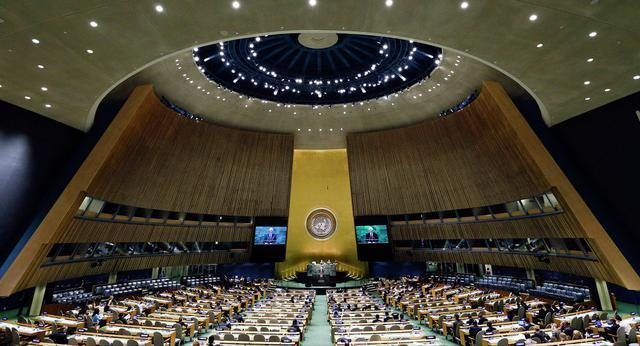 Who voted for the 9 opposition in the United Nations?