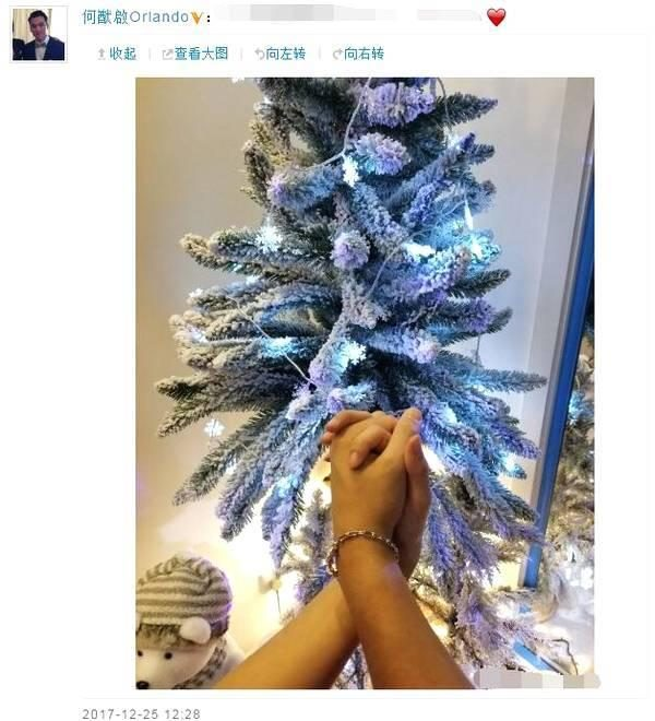 The gambling king son He Qiqi's open love affair, sunning the tree before holding hands: she is my girlfriend