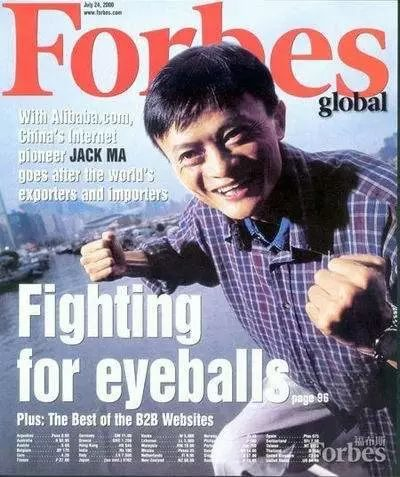 22 years ago, why did not understand the technology of Ma Yun, why insisted on the choice of Internet entrepreneurship?