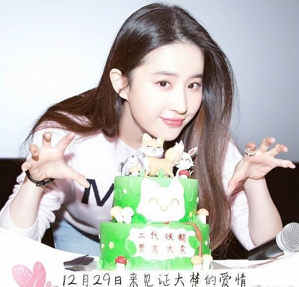 Liu Yifei threw the bouquet shows thrown 400 thousand yuan ring suspected of breaking up with Song Seung.