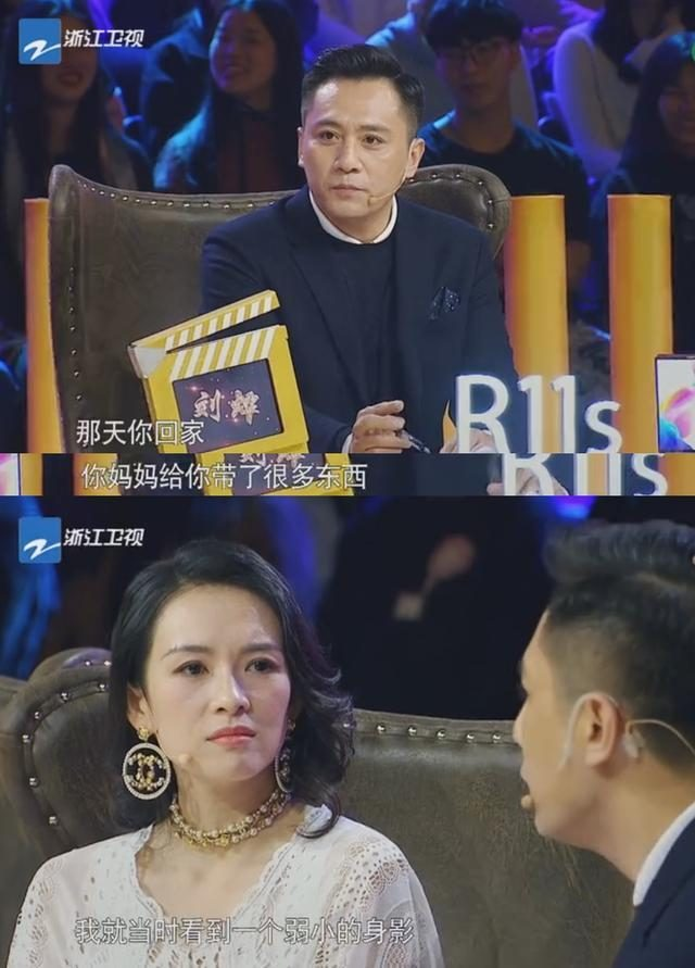 Liu Ye evaluation of the female students of the Opera: the most beautiful is not Zhang Ziyi but her