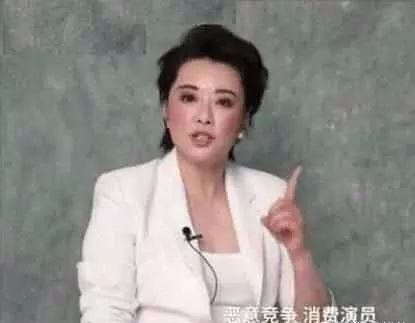Ma Yili is strong in the birth of Yuan Li and the actor!? A few words have offended Zhang Ziyi! The net friend is a good call!