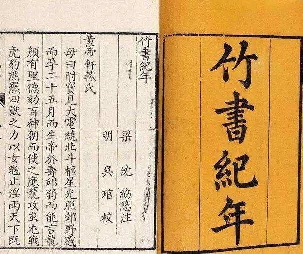 The ancient Zen concession system contrasted with the early history of Mengyuan and Manchu.