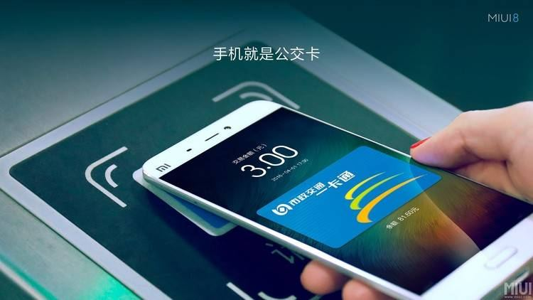 Alipay has been completely abandoned, does NFC really is to end?