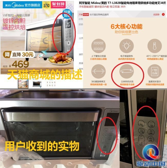 E-commerce exclusive version is tricky: home appliances configuration materials are shrinking
