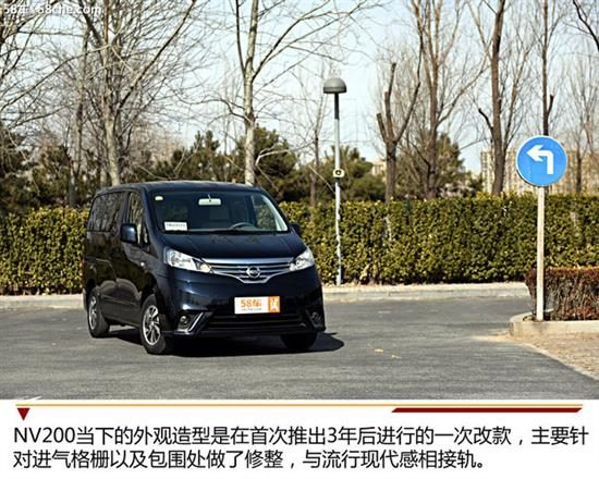 Zhengzhou Nissan 2018 NV200 test drive No direct competition