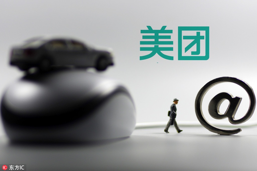 "U.S. group Wang Huiwen responded to the rectification: the establishment of a taxi ""reorganization and reform working group"" to crack down on deck cars"