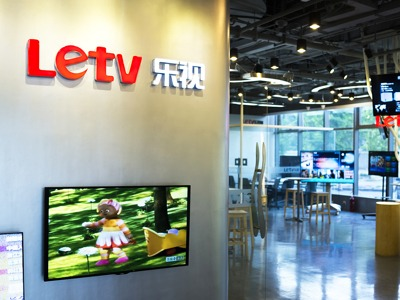 "LeTV throws a huge loss of ""bomb"" in the early morning of 13.9 billion"