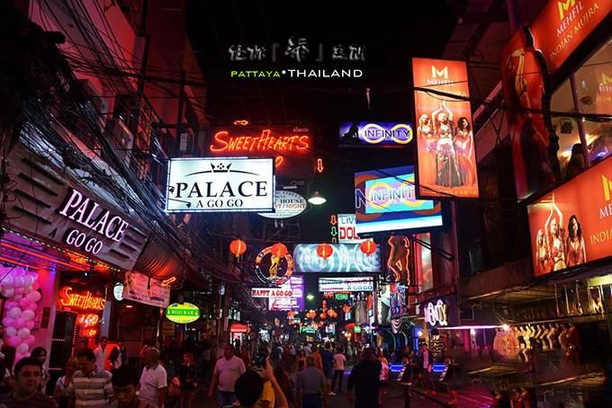 Where is the May 1 holiday, Thailand's game-playing inventory (with itinerary)