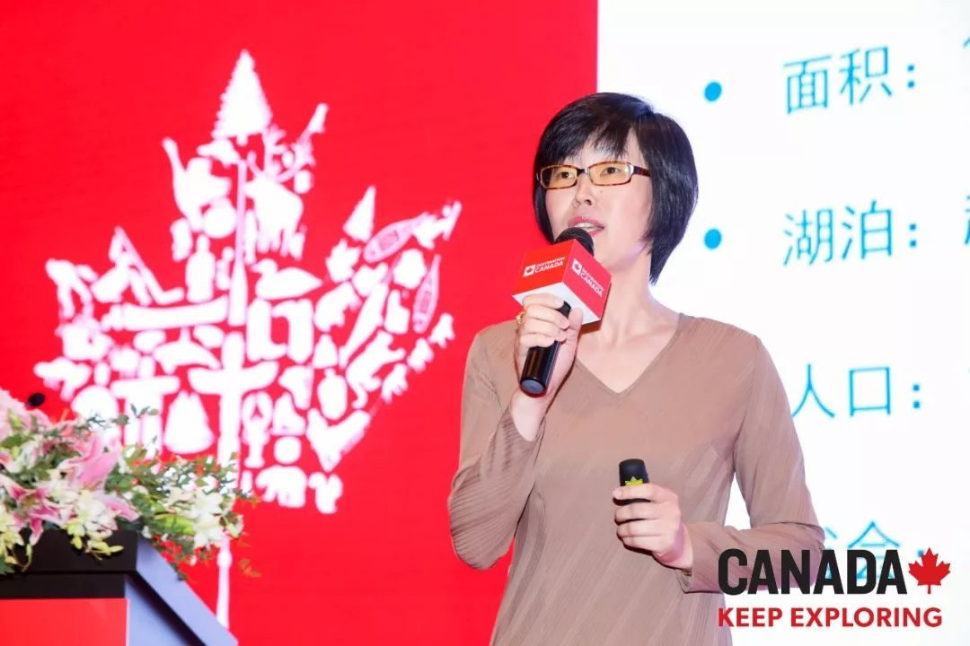 Directed to Canada Tourism Training Conference held in Shanghai, launched a variety of new travel products