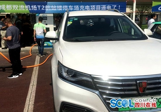 Chengdu Shuangliu Airport Car Park 51 Charging Posts for 105 Vehicles