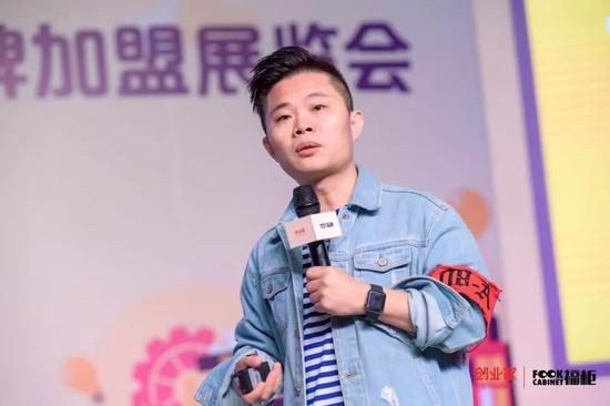 Crazy honey founder said that the encounter hit people: the platform management will not be effective