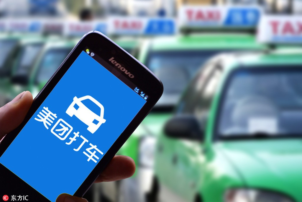 The subsidy was called to stop the U.S. delegation to taxi in Shanghai and the order was reduced. The driver said that the daily revenue was halved.
