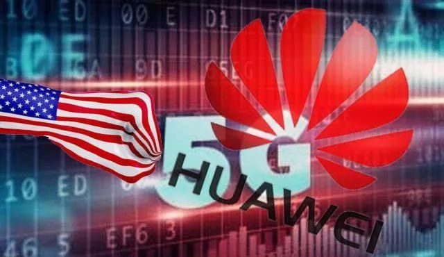 U.S. surveys Huawei or lags behind China in fear of 5G competition