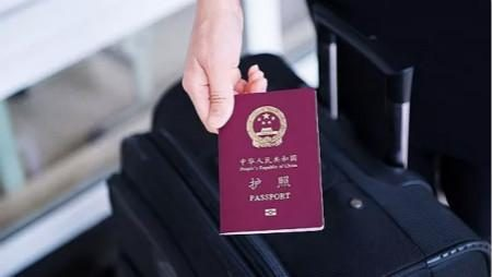 China and more diplomatic establishments allow North American passports with ultra-low global tax rates to become popular with 110 countries and regions.