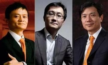 China Alumni Wealth List: Ma Huateng brings Tencent to rolling Beijing University, and Ma Yun brings his own school into the top three