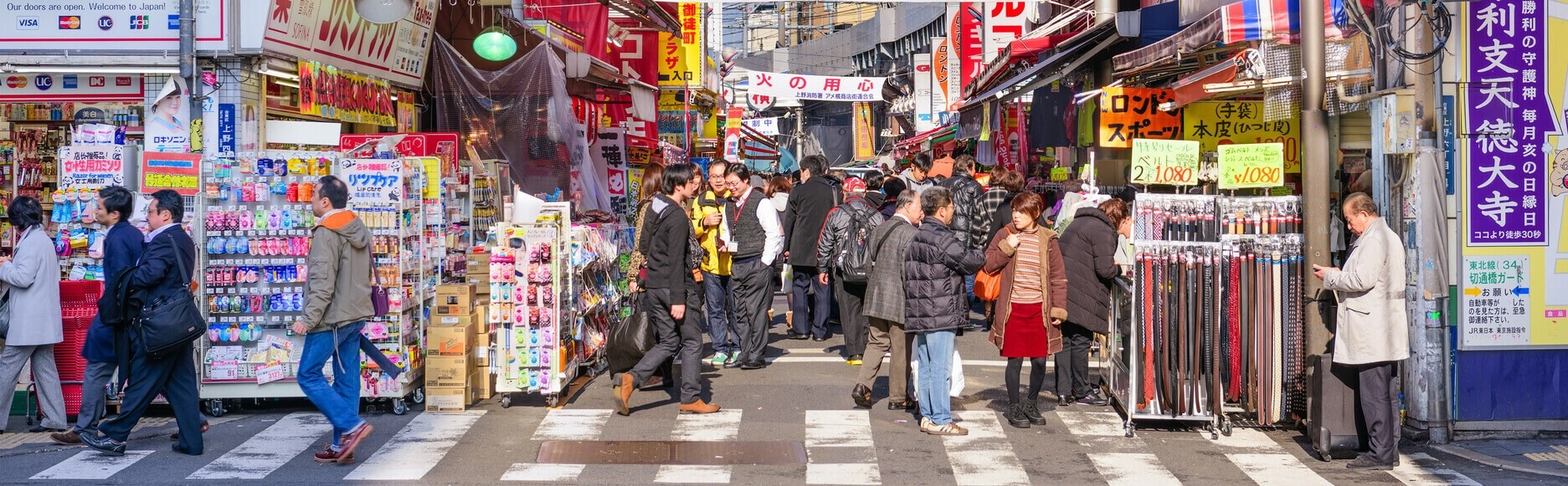 Tokyo, Japan Foreign Tourist Attractions Browse Ranking What is the most popular shopping street?