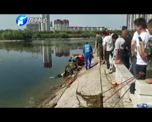 Heartache! Nanyang 14-year-old boy shellfish as a gift for Mother's Day, unfortunately fell into the river to die!