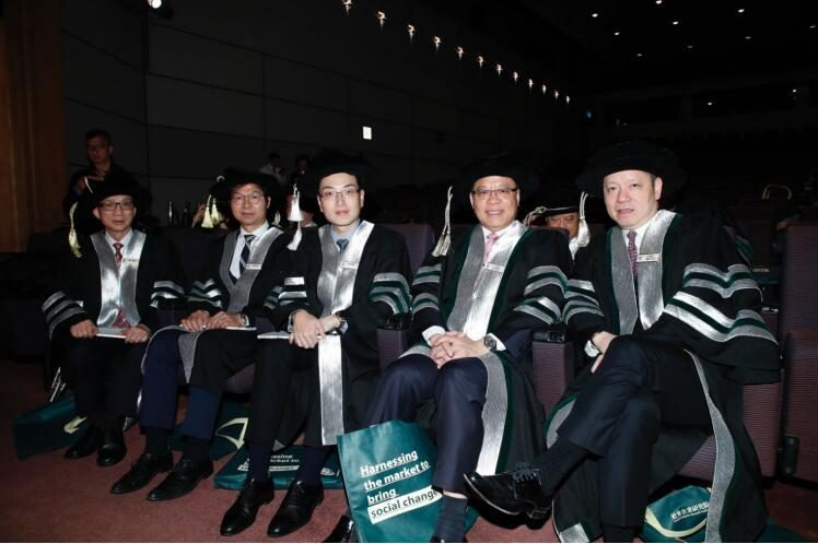 The Academician's Honorary Qualification and Award Presentation Ceremony was held by the Institute of Social Enterprises.