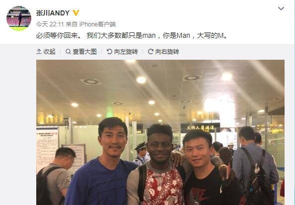Martins leaves Shanghai to return to London to begin postoperative recovery training
