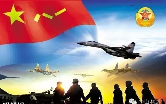 Pay tribute to the Air Force veteran - Hero's Sichuan Airlines pilot!