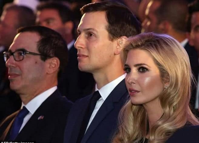 The United States moved to the museum, Israel donated? Ivanka: Insulted!