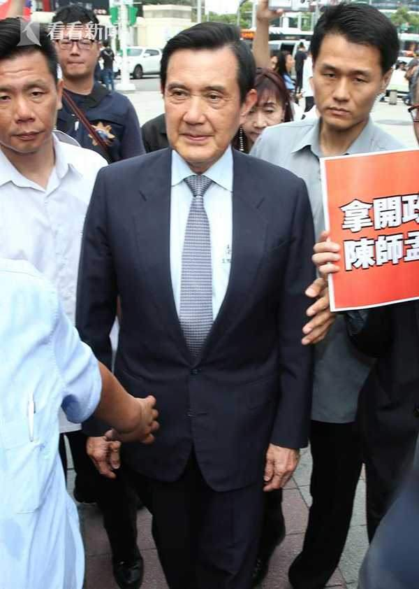 After the conviction was condemned Ma Ying-jeou: Appeals in the end