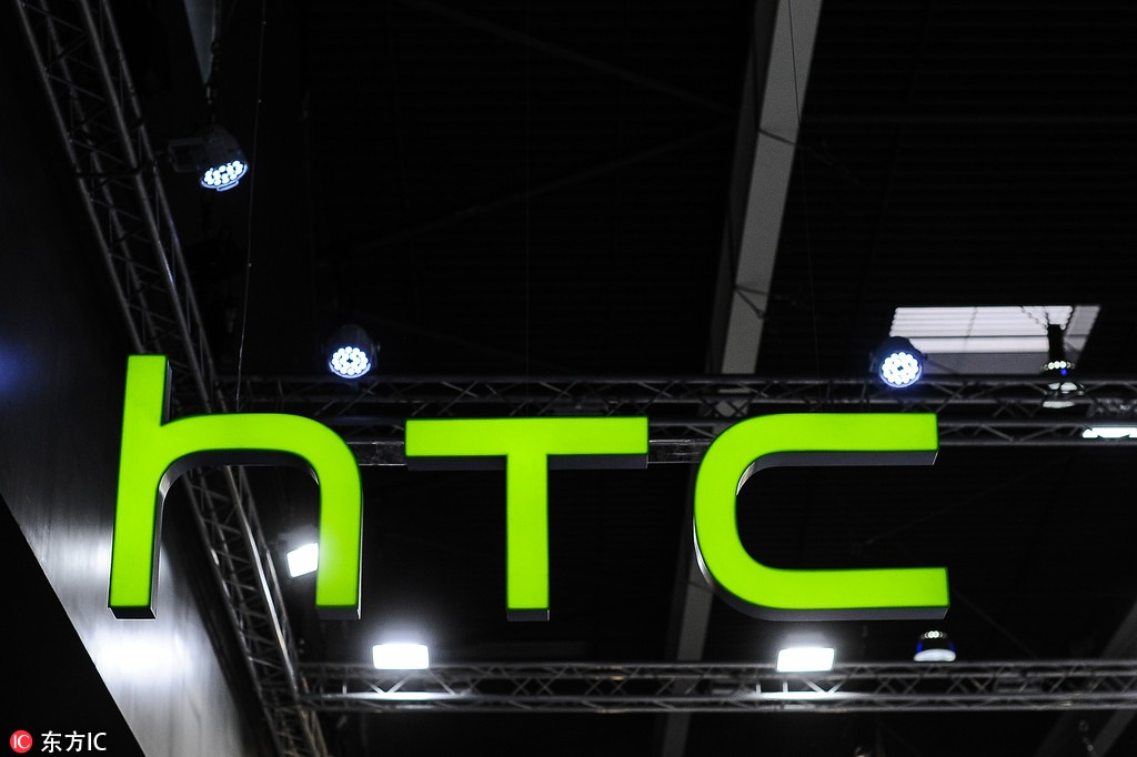 HTC will push blockchain mobile phones to support cryptocurrencies