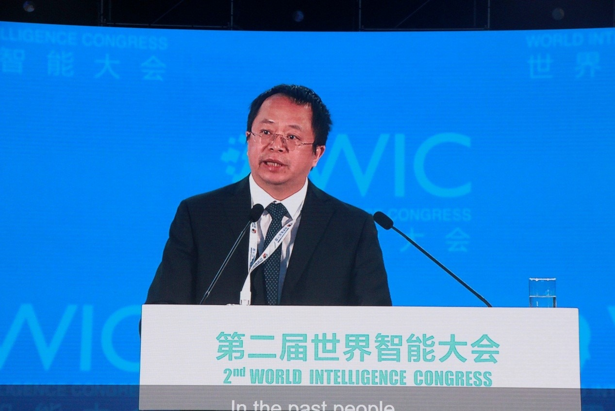 Zhou Hongyi's World Intelligence Conference Reopens the Golden Sentence: Artificial Intelligence Has Its Security Problem