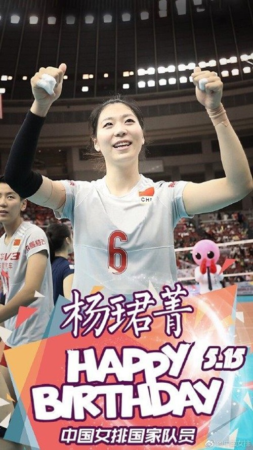 The volleyball goddess Yang Yijing accepted the proposal on her birthday and her boyfriend carefully planned Double Happiness