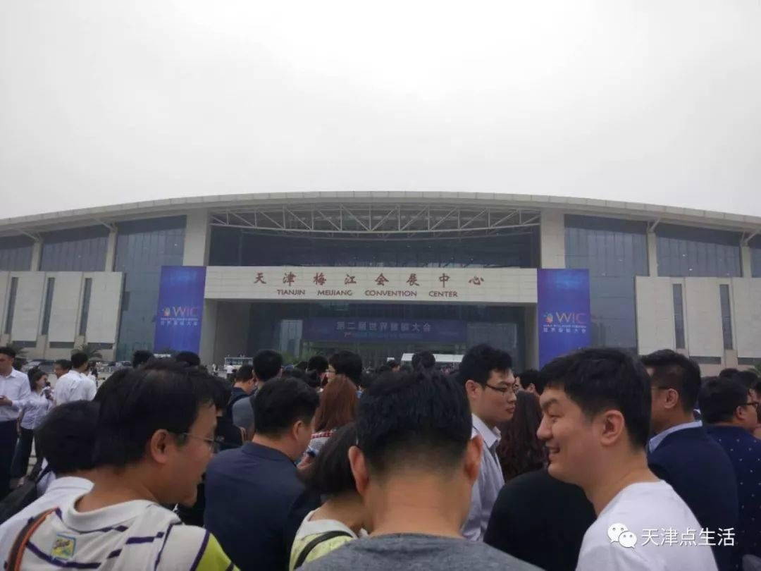 The 2nd World Smart Conference was opened in Tianjin and it will take you to find out the first time.